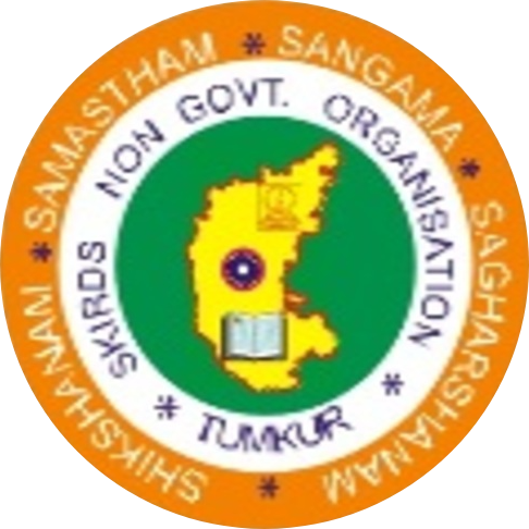 Suvarna Karnataka Integrated Rural Development Society